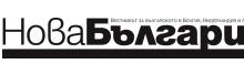 nova_bulgaria_logo_black-300x69_xmas